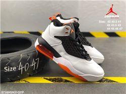 Men Nike Jordan 5 Maxin 200 Basketball Shoes AAA 428