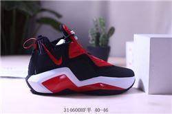 Men Nike LeBron XIV Soldier Basketball Shoes 956