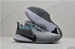 Men Nike Mamba Focus EP Kobe Basketball Shoes 669