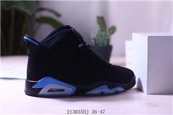 Men Air Jordan VI Basketball Shoes 450