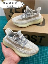 Kids Yeezy Sneakers 200