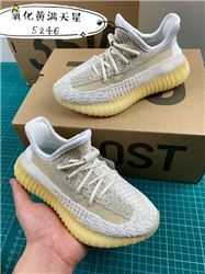 Kids Yeezy Sneakers 202