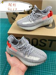 Kids Yeezy Sneakers 203