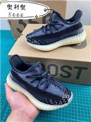 Kids Yeezy Sneakers 204