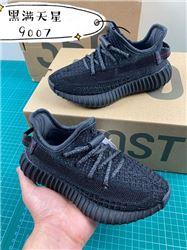 Kids Yeezy Sneakers 206