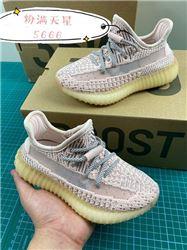 Kids Yeezy Sneakers 207