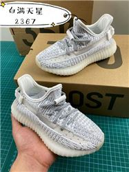 Kids Yeezy Sneakers 208