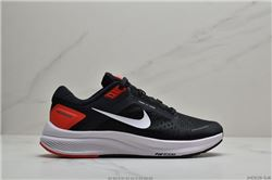 Men Nike Air Zoom Structure Running Shoes AAA 263