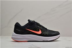 Men Nike Air Zoom Structure Running Shoes AAA 266
