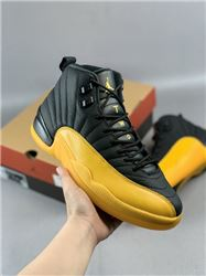 Men Basketball Shoes Air Jordan XII Retro AAAAAA 389
