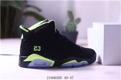 Men Air Jordan VI Basketball Shoes 451