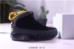 Men Basketball Shoes Air Jordan IX Retro 266