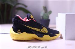 Men Nike Zoom Freak 2 Basketball Shoes 225