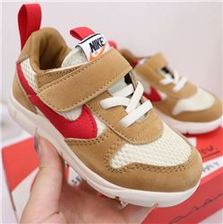 Kids Nike Craft Mars Yard Sneakers 413