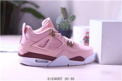 Women Air Jordan IV Retro Sneaker AAA 334