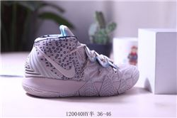 Men Nike Kyrie S2 Basketball Shoes AAAA 608