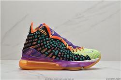 Men Nike LeBron 17 Basketball Shoes AAAA 957