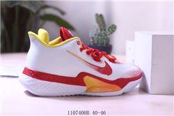 Men Nike Basketball Shoes AAA 554
