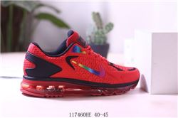 Men Nike Air Max Running Shoes 338