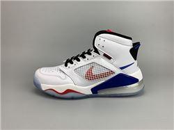 Men Nike Jordan Mars 270 Basketball Shoes AAAA 430