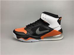 Men Nike Jordan Mars 270 Basketball Shoes AAAA 432