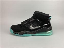 Men Nike Jordan Mars 270 Basketball Shoes AAAA 435
