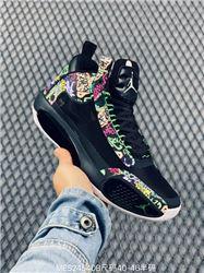 Men Air Jordan XXXIV Basketball Shoes AAAA 273