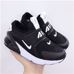 Kids Nike Air Max 270 Sneakers 221
