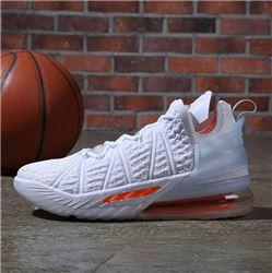Men Nike LeBron 18 Basketball Shoes 967