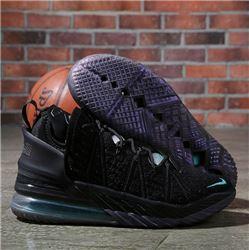 Men Nike LeBron 18 Basketball Shoes 969