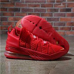Men Nike LeBron 18 Basketball Shoes 970