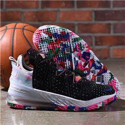 Men Nike LeBron 18 Basketball Shoes 971
