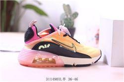 Men Nike Air Max 2090 Running Shoes 243