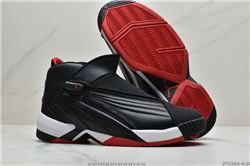 Men Nike Air Jordan Jumpman Swift Basketball Shoes AAAA 444