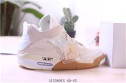 Men Air Jordan IV Retro Basketball Shoes 559