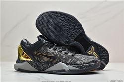Men Nike Zoom Kobe 7 Gold Medal Basketball Sh...