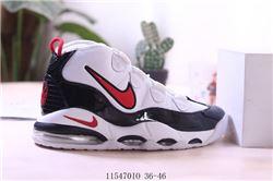 Men Nike Air More Uptempo 95 Basketball Shoes 355