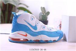 Men Nike Air More Uptempo 95 Basketball Shoes 356