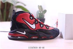 Men Nike Air More Uptempo 95 Basketball Shoes 359