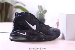 Men Nike Air More Uptempo 95 Basketball Shoes 360