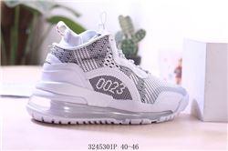 Men PSG x Jordan Aerospace 720 Basketball Shoes AAAA 445
