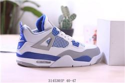 Men Air Jordan IV Retro Basketball Shoes AAA ...
