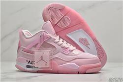 Women Air Jordan IV Retro Sneaker AAA 340