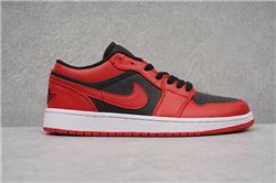 Women Air Jordan 1 Retro Low Sneaker 744