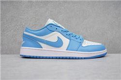 Men Air Jordan I Retro Low Basketball Shoes 1037
