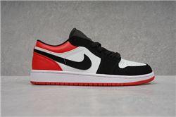 Men Air Jordan I Retro Low Basketball Shoes 1040