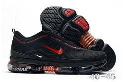 Men Nike Air Max Running Shoes AAA 710