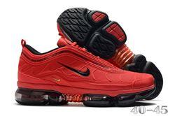 Men Nike Air Max Running Shoes AAA 713