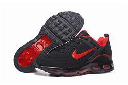 Men Nike Air Max 360 Running Shoes AAA 717
