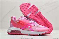 Women Nike Air Max 2090 SQ Lava Glow Sneakers AAA 236